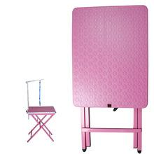 Folding Grooming Table Pink (Show Grooming)