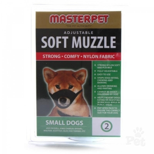 Masterpet Soft Muzzle Small