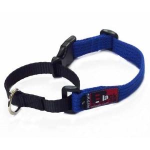 Black Dog Training Collar - Small